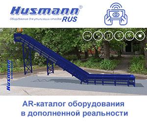 Husmann2